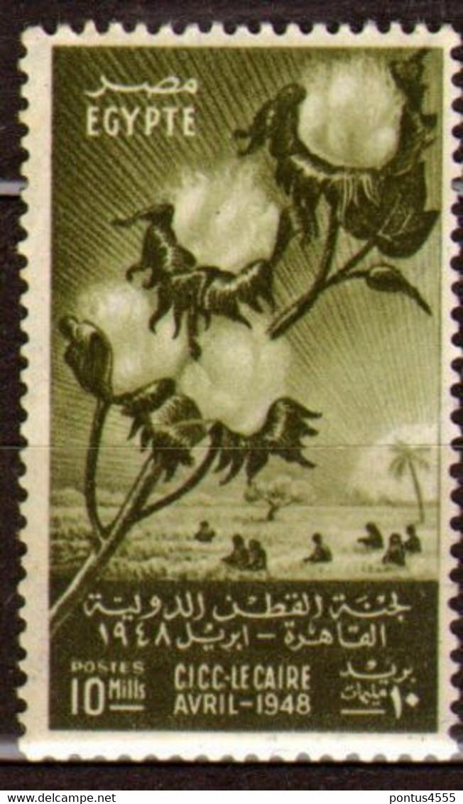 Egypt 1948 Mi 324 International Cotton Congress - MNH - Unused Stamps