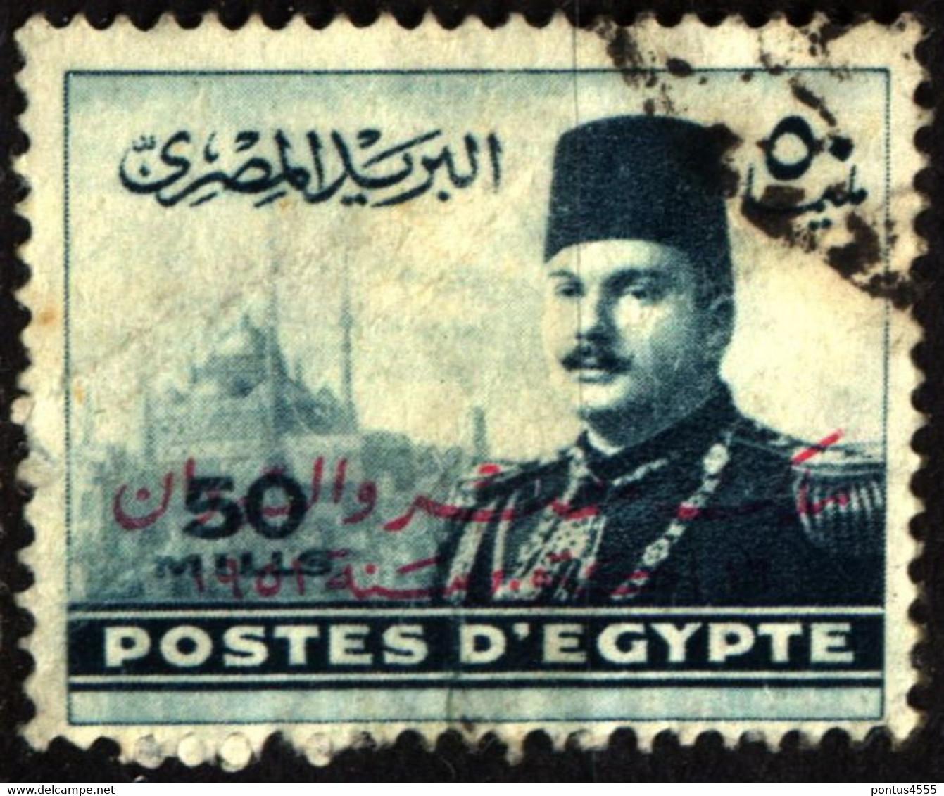 Egypt 1952 Mi 369 King Farouk - Used Stamps