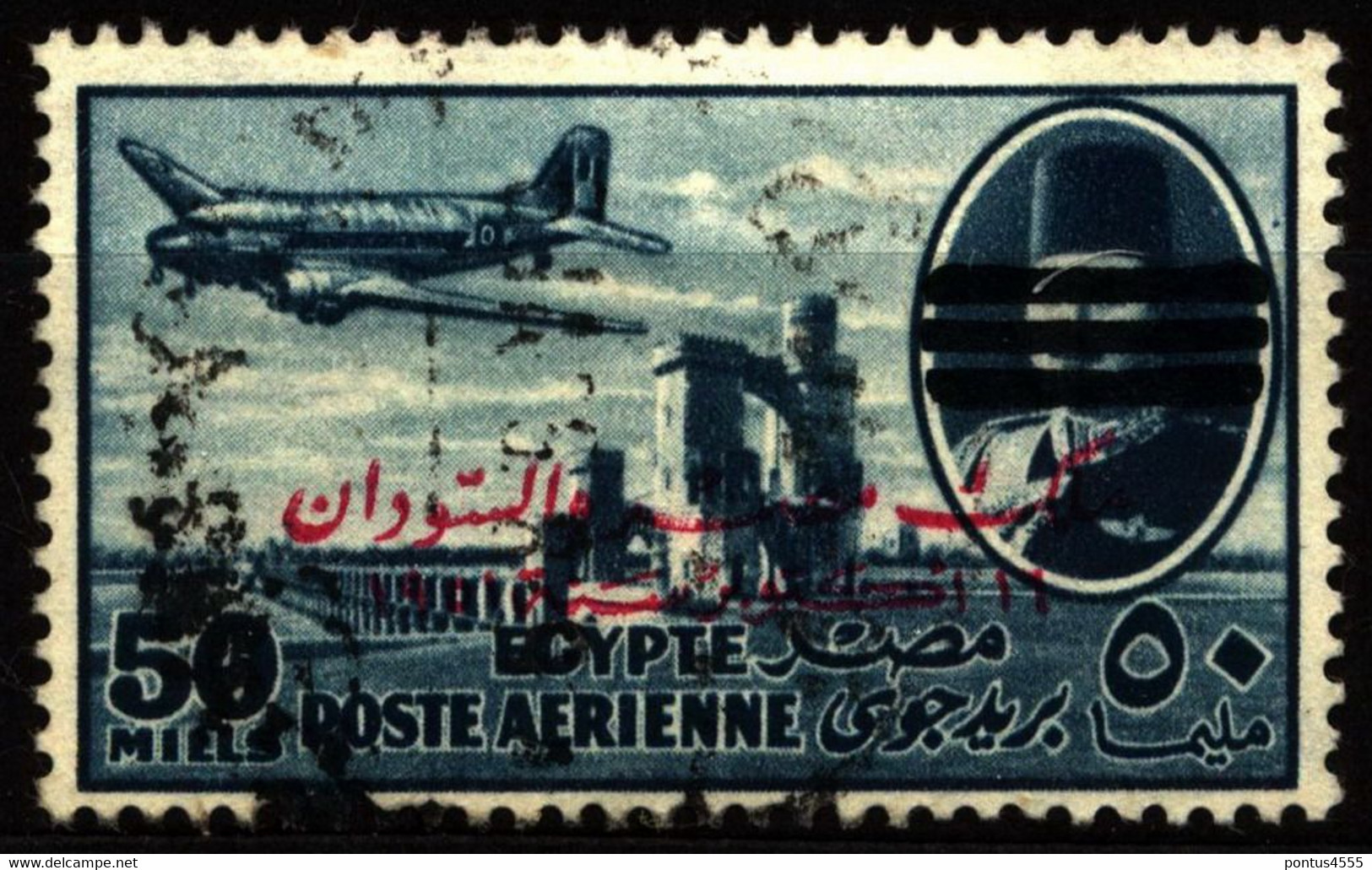 Egypt 1952 Mi 384 Air Post Stamps Overprinted - Used Stamps