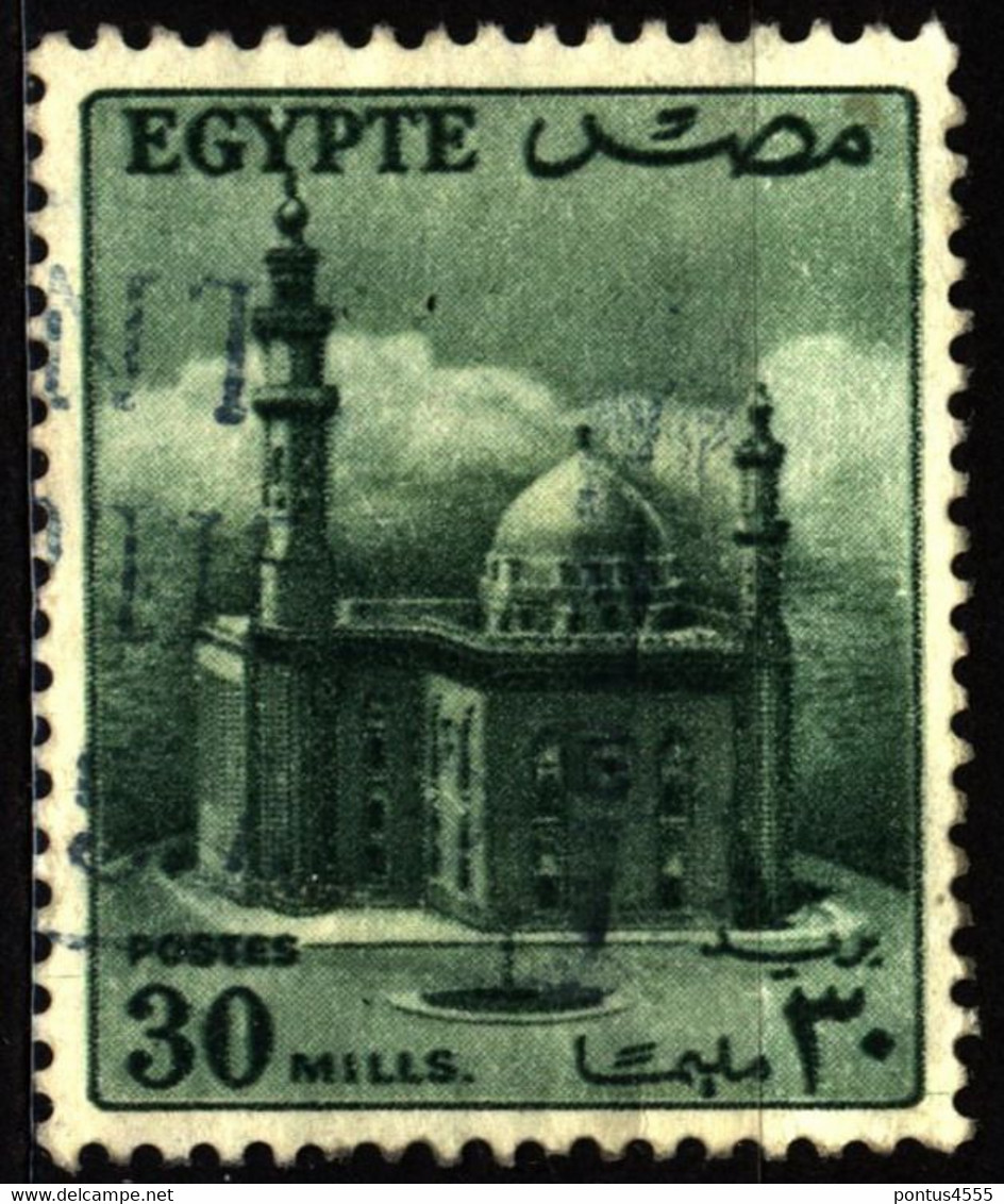 Egypt 1953 Mi 404 Sultan Hussein Mosque - Used Stamps