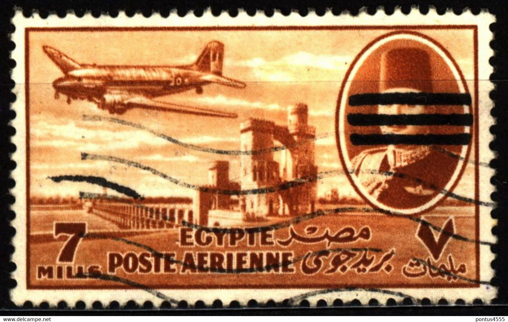 Egypt 1953 Mi 450 Air Post With Three Bars - Used Stamps