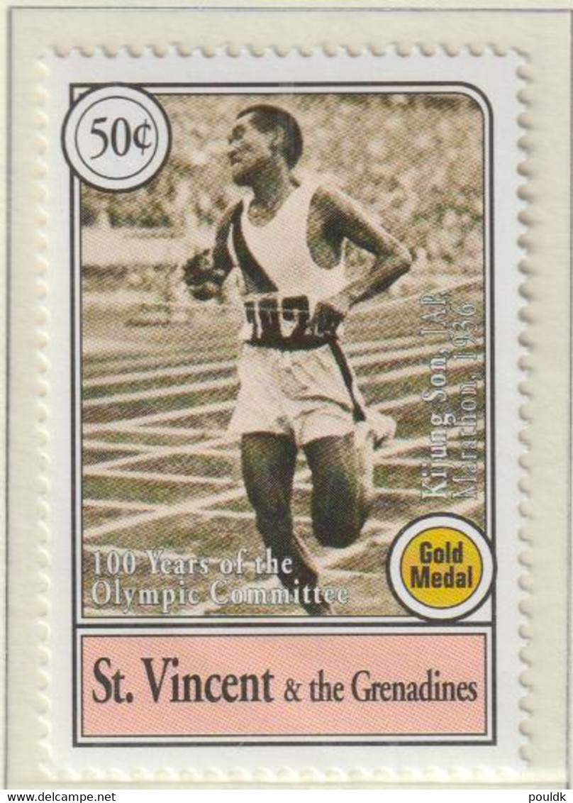 St. Vincent And The Grenadines 1994 IOC Centenary 4 Stamps MNH/** (H56) - Other