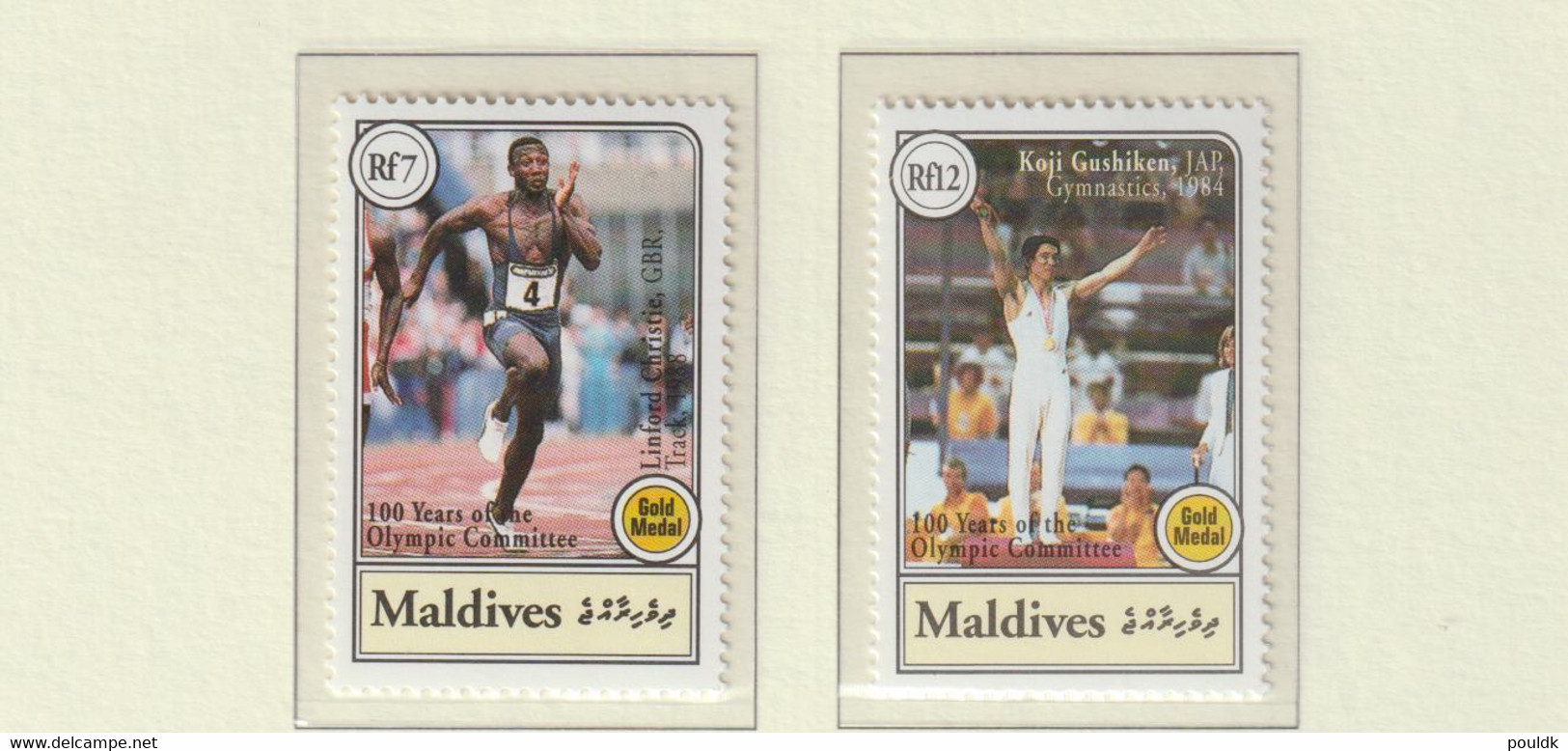 Maldives 1994 IOC Centenary Two Stamps MNH/** (H56) - Other