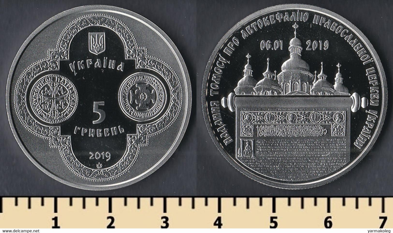 Ukraine 5 Hryven 2019 - Ucraina