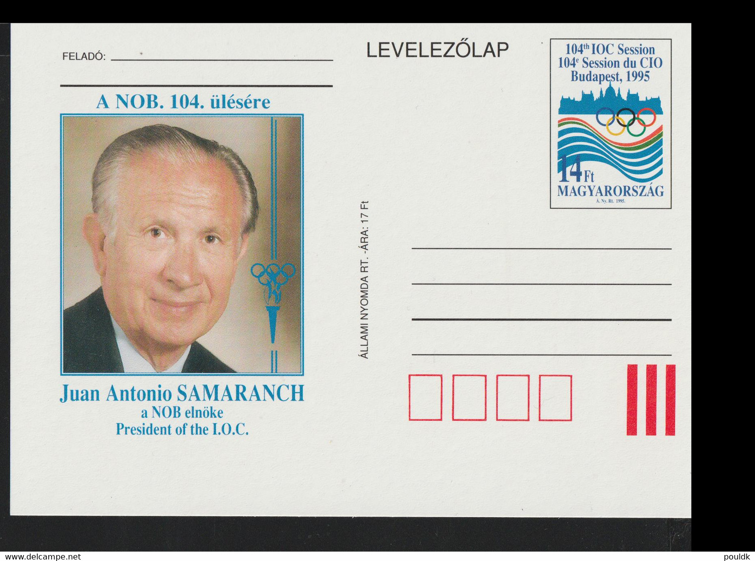 Hungary Postal Stationary 1995 104. IOC Session - Mint (G72-98) - Other