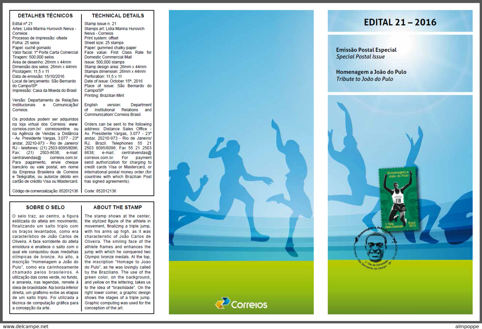 Ref. BR-V2016-22+E BRAZIL 2016 - TRIBUTE TO 'JOAO DO PULO', , OLYMPIC GOLD, TRIPLE JUMP, MNH + EDICT, FAMOUS PEOPLE 1V - Other