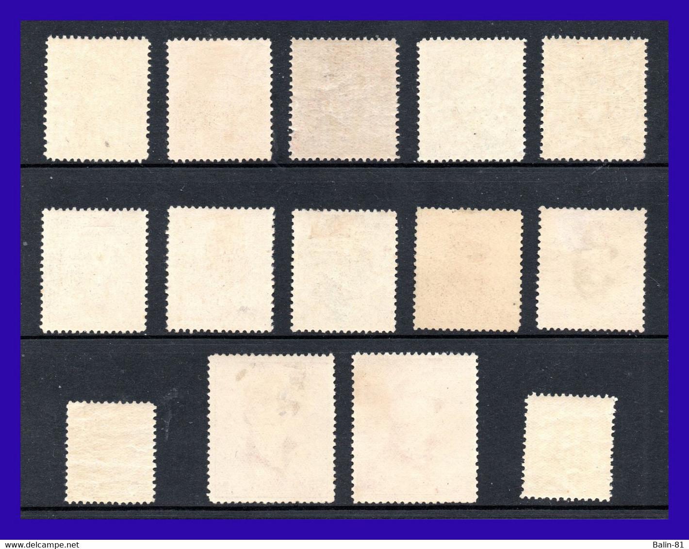 1919 - Belgica - Scott Nº 124 / 137 - MNH - Valor Catalogo 1400 $ - Gran Lujo - BE- 31 - Unused Stamps
