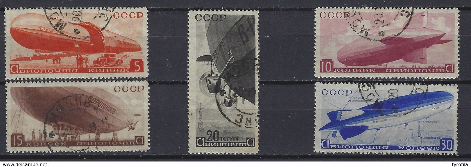 Rusland   Y/T   Luchtpost  LP  33 / 37  (O) - Gebruikt