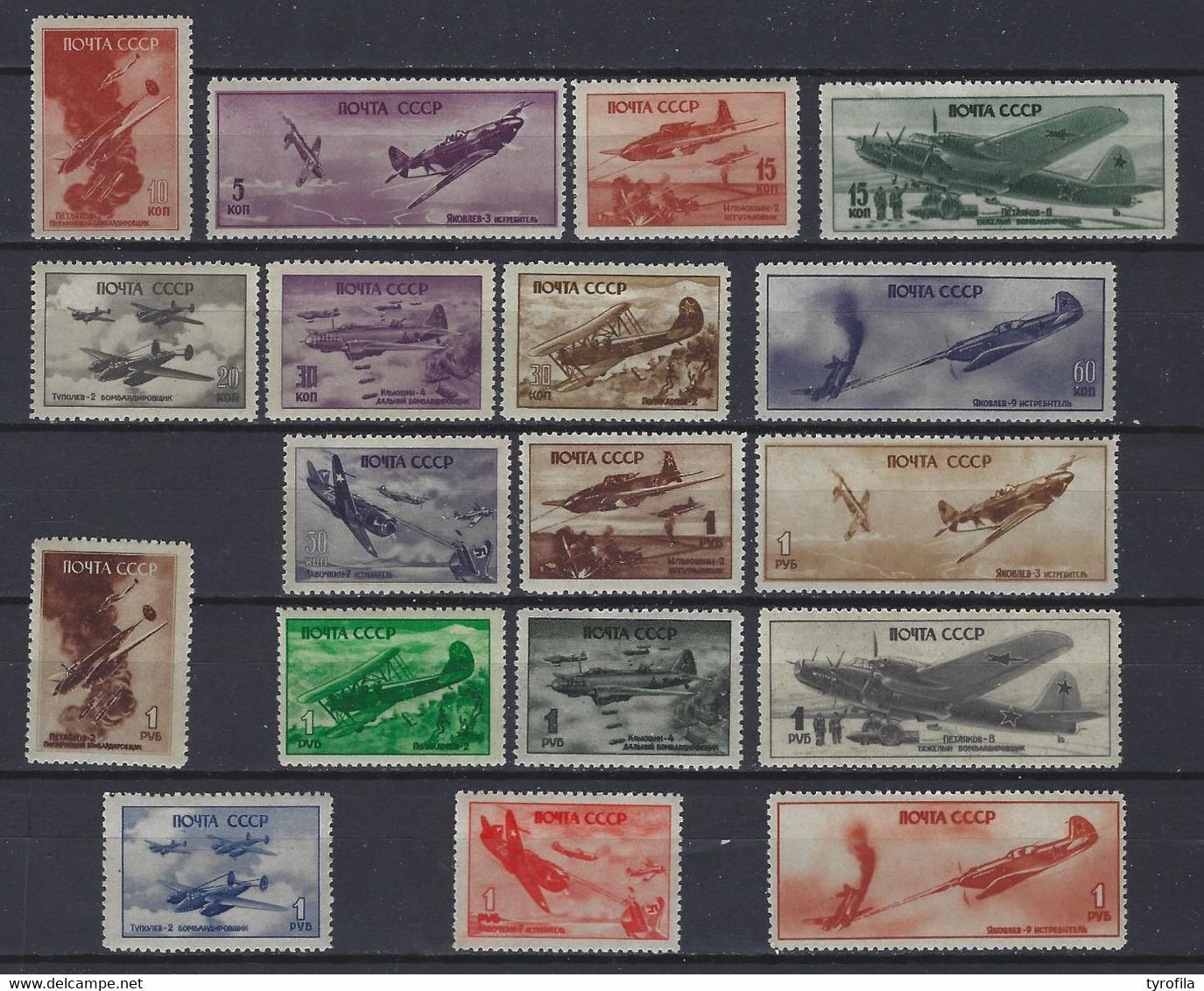Rusland   Y/T   Luchtpost  LP  72 / 89      (O) - Gebruikt