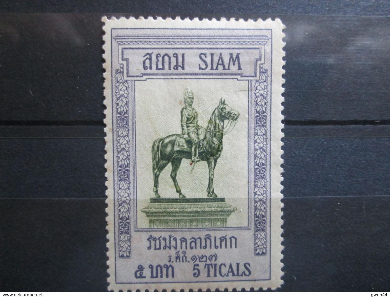 - SIAM - - Siam