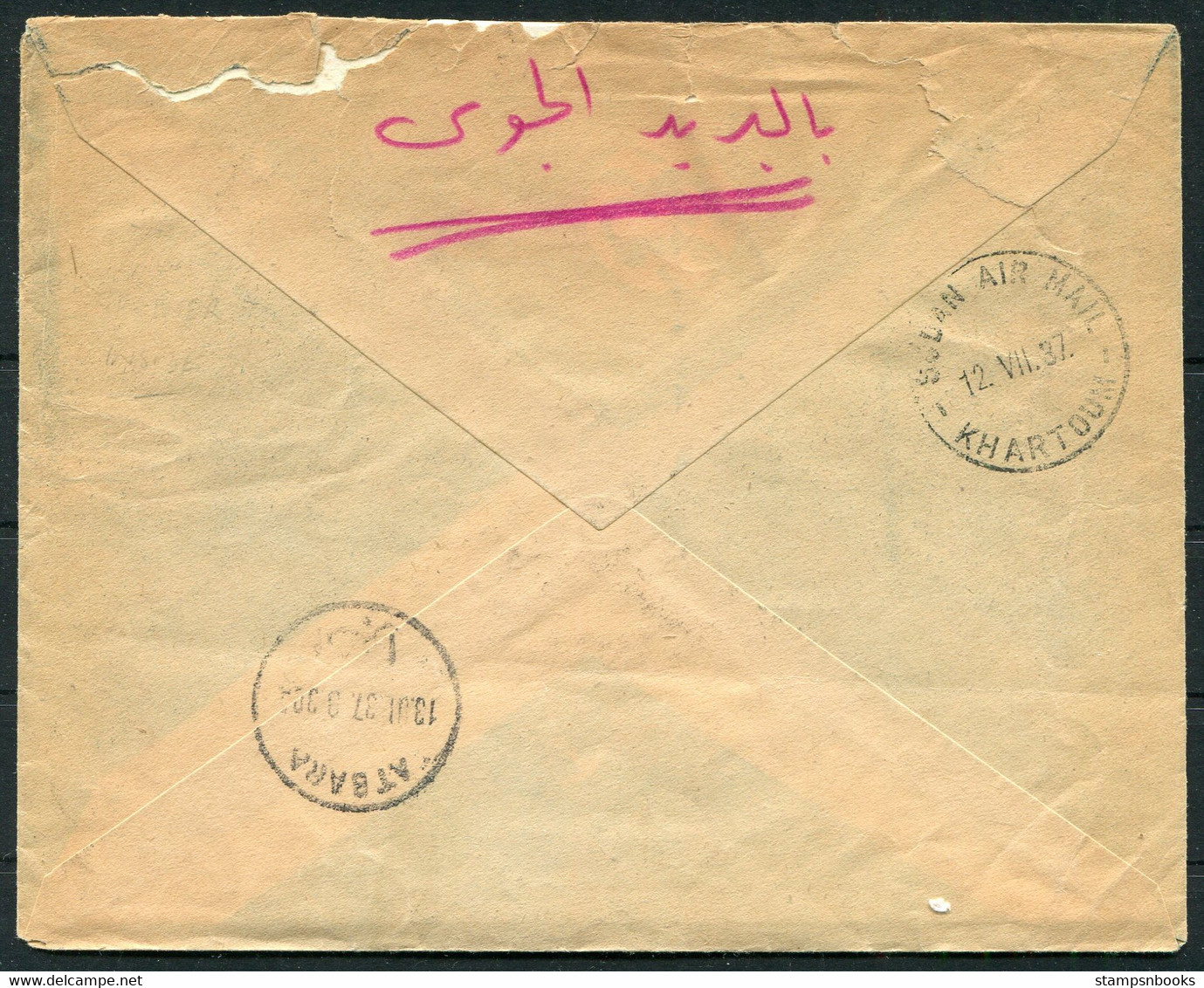 1937 Egypt Imperial Airways Airmail Cover Minya - Atbara Sudan Via Khartoum - Covers & Documents
