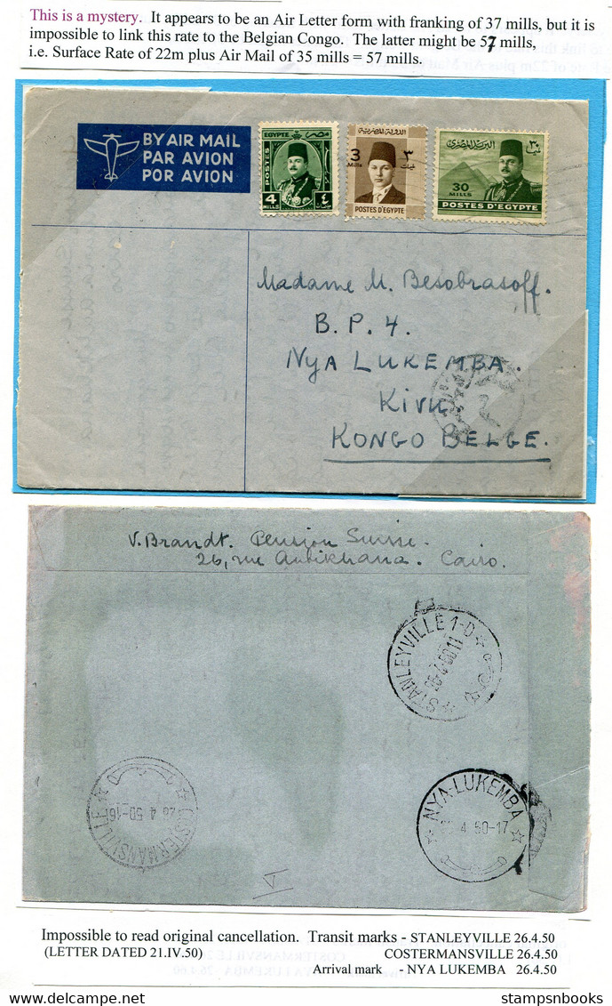 1950 Egypt Airletter, Airmail Cairo Pension Suisse - Nya Lukemba, Belgian Congo Via Stanleyville Costermansville - Covers & Documents