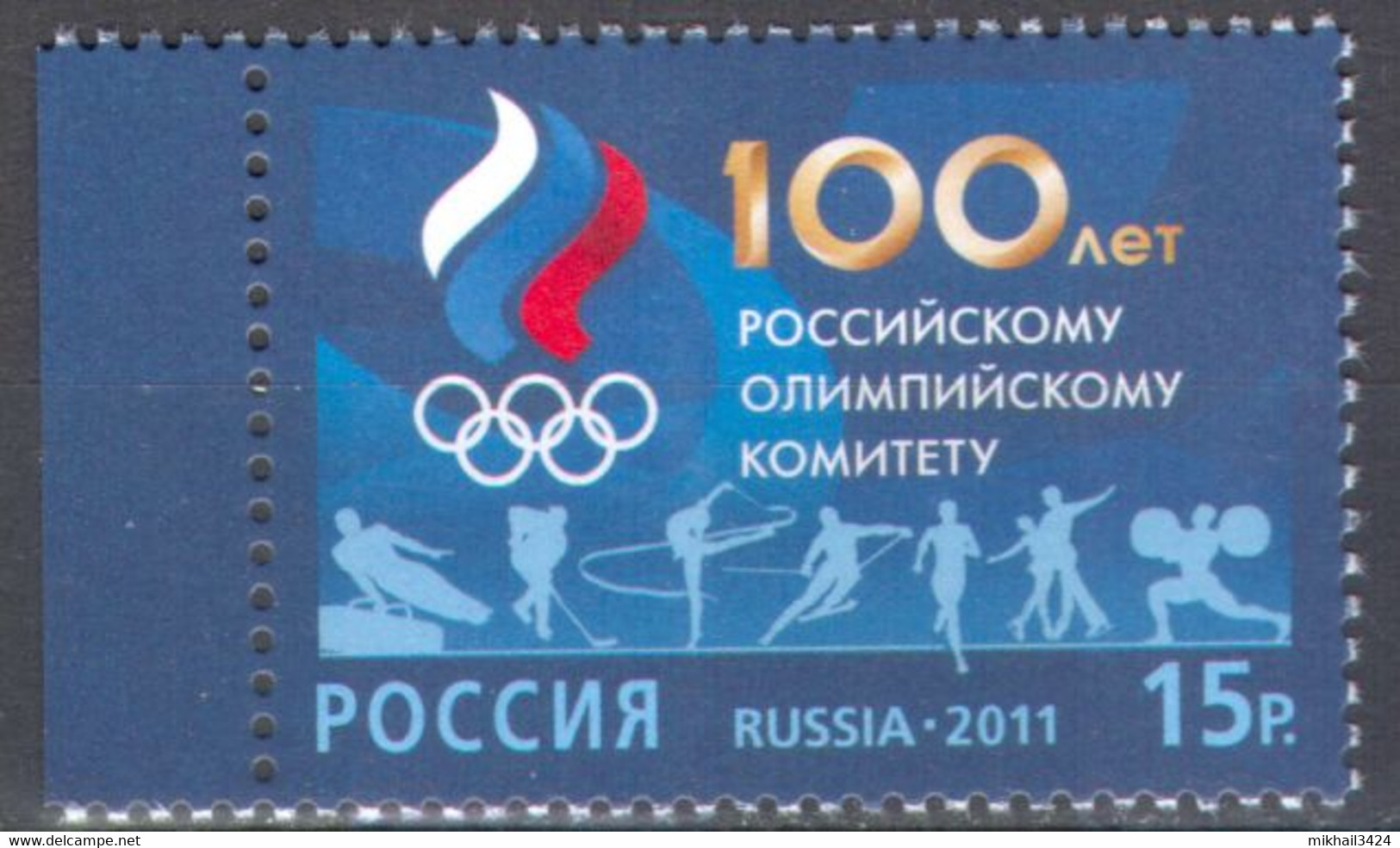 M3953 ✅ Sport Olympic Comitee 2001 Russia 1v Set MNH ** - Other