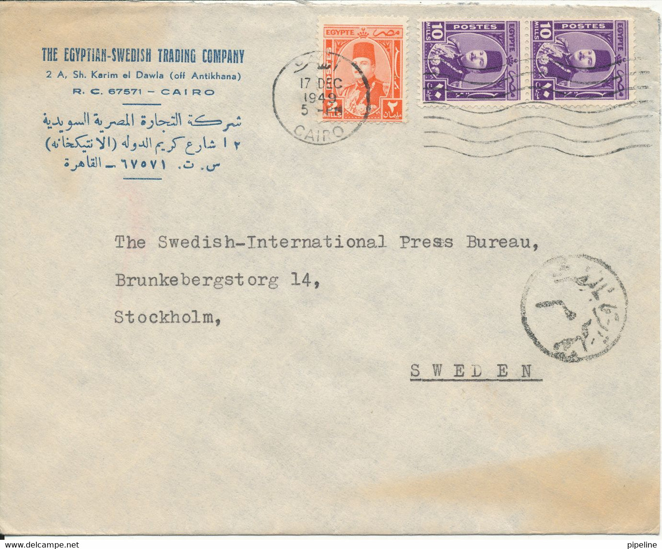 Egypt Cover Sent Air Mail To Sweden Cairo 17-12-1949 - Covers & Documents