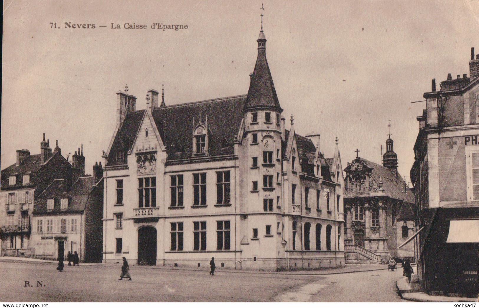 Nevers (58) Caisse D'épargne  CPA  Circulée - Nevers
