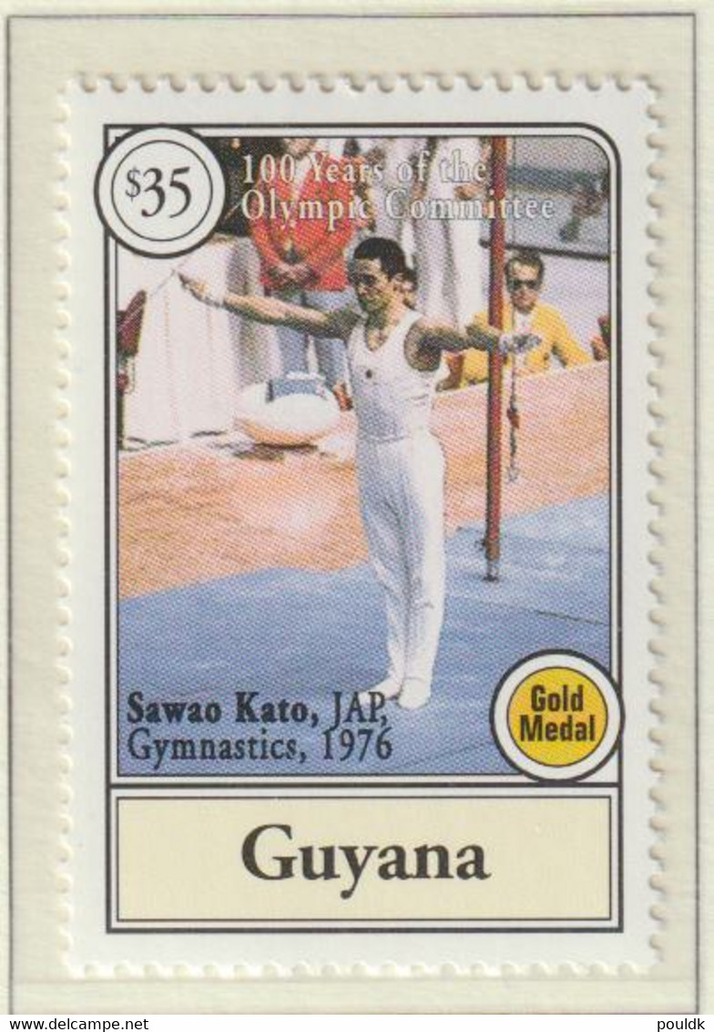 Guyana 1994 Centenary Of The International Olympic Committee 3 Stamps MNH/** (M5) - Other