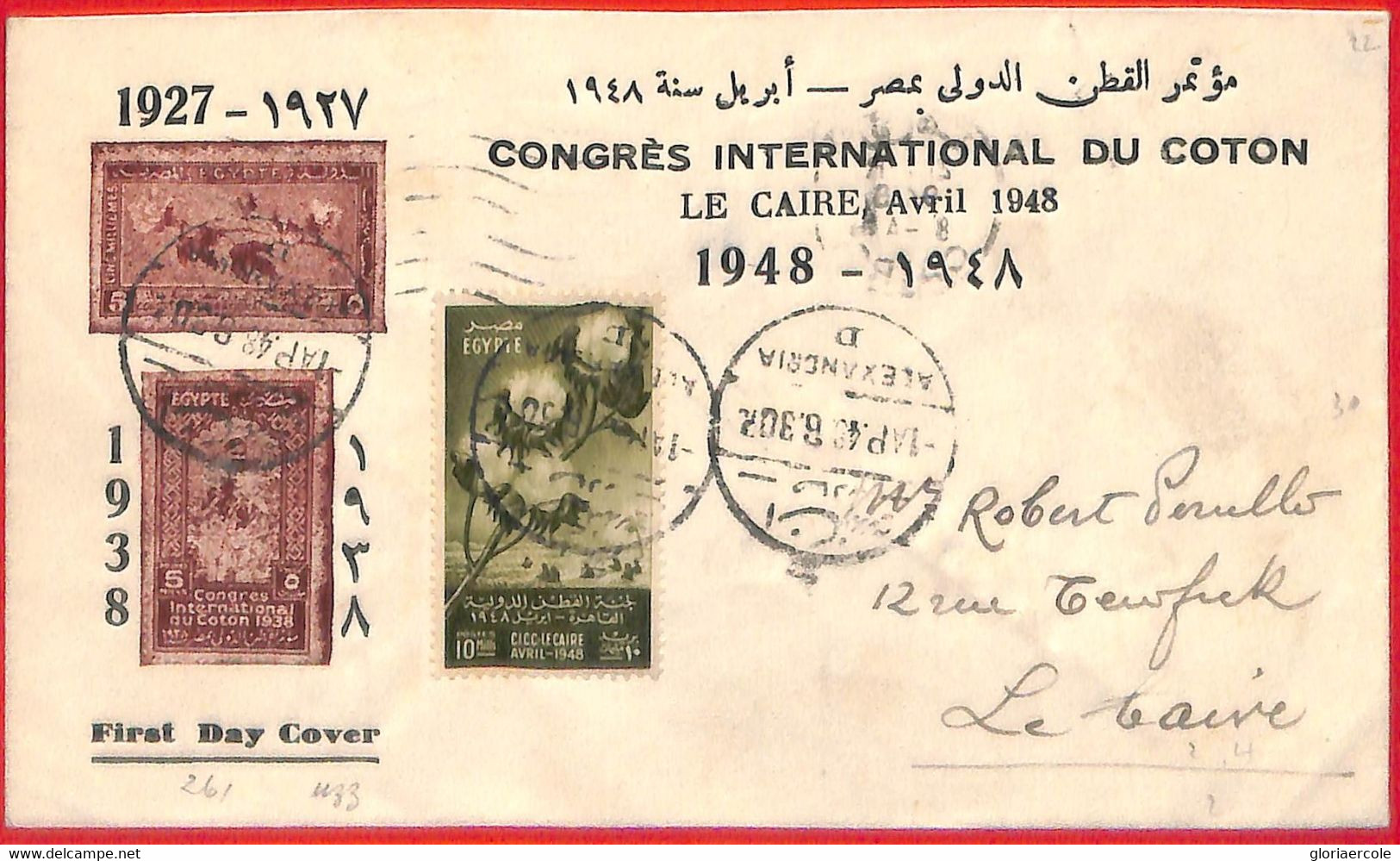 Aa2389 - EGYPT - Postal History - FDC COVER  Cotton International Congress 1948 - Covers & Documents