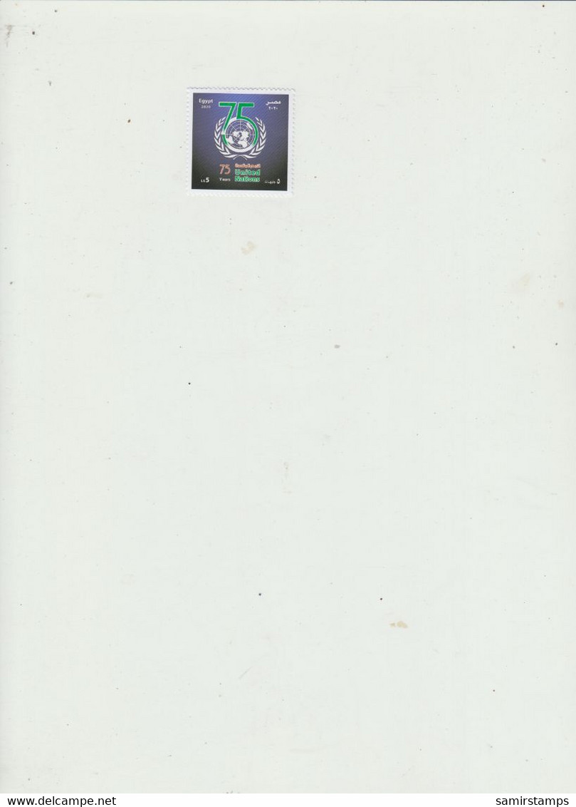 Egypt New Issue 2021Police Day 1v. Compl.set MNH -Payment Paypal - Nuovi