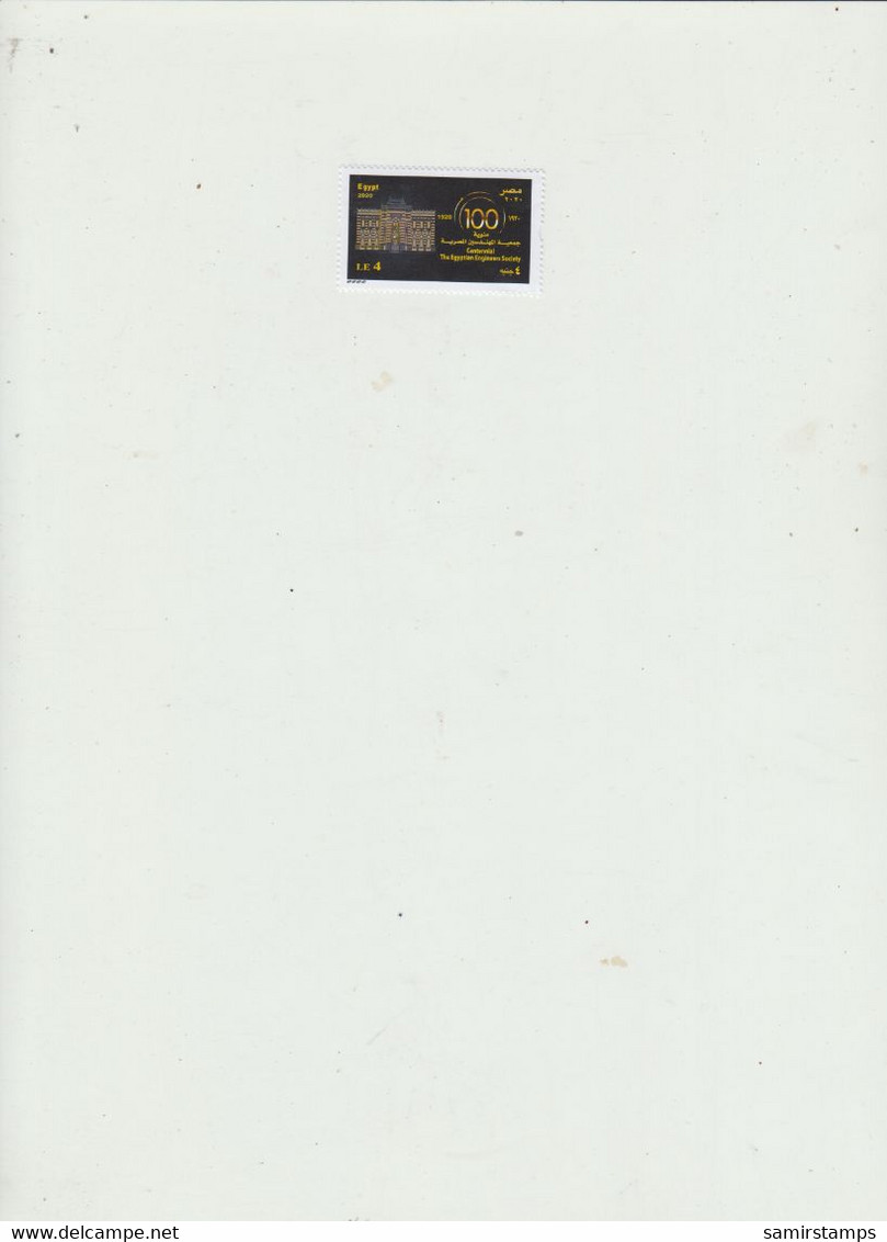 Egypt New Issue 29021,ENGINEERS 1v.complete Set MNH- Paypal Payment - Nuovi