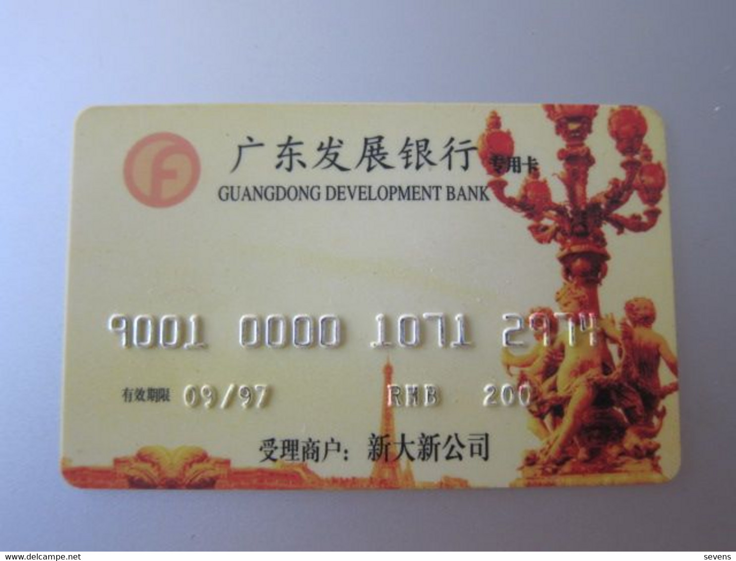 GDB Bank Payment Card, Statue At Concord, Eiffel Tower, 200Y Facevalue, Used - Unclassified