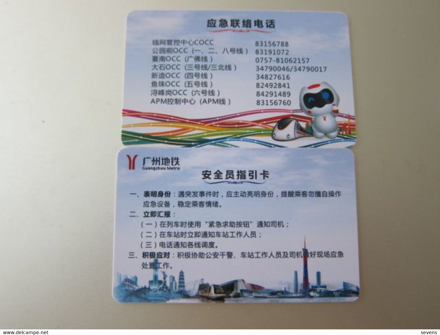Guangzhou Metro Emergency Calls Advertisement Card,metro - Unclassified