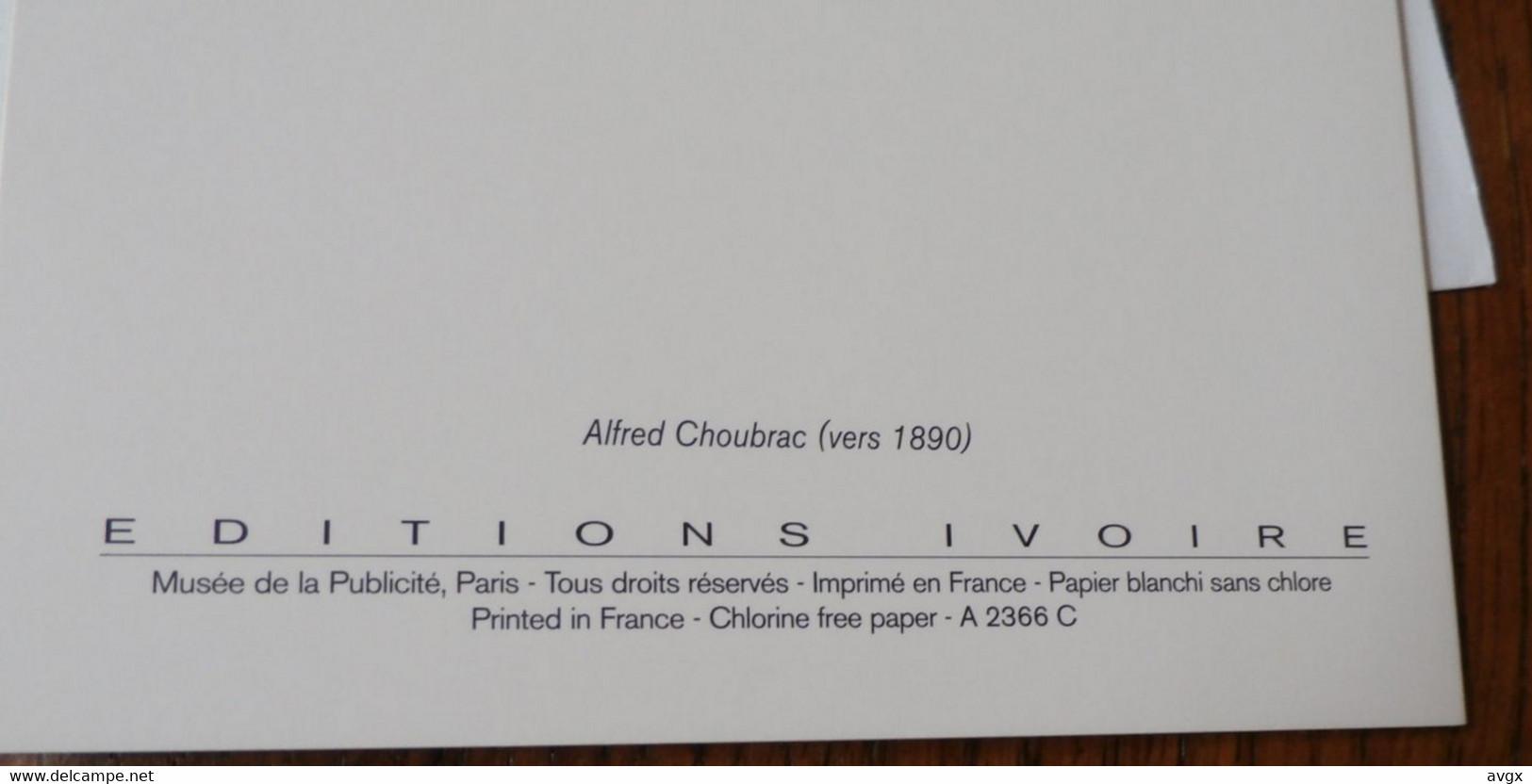 France : Machines à Coudre H. Vigneron D'après Alfred Choubrac (1890) Double Carte - Advertising