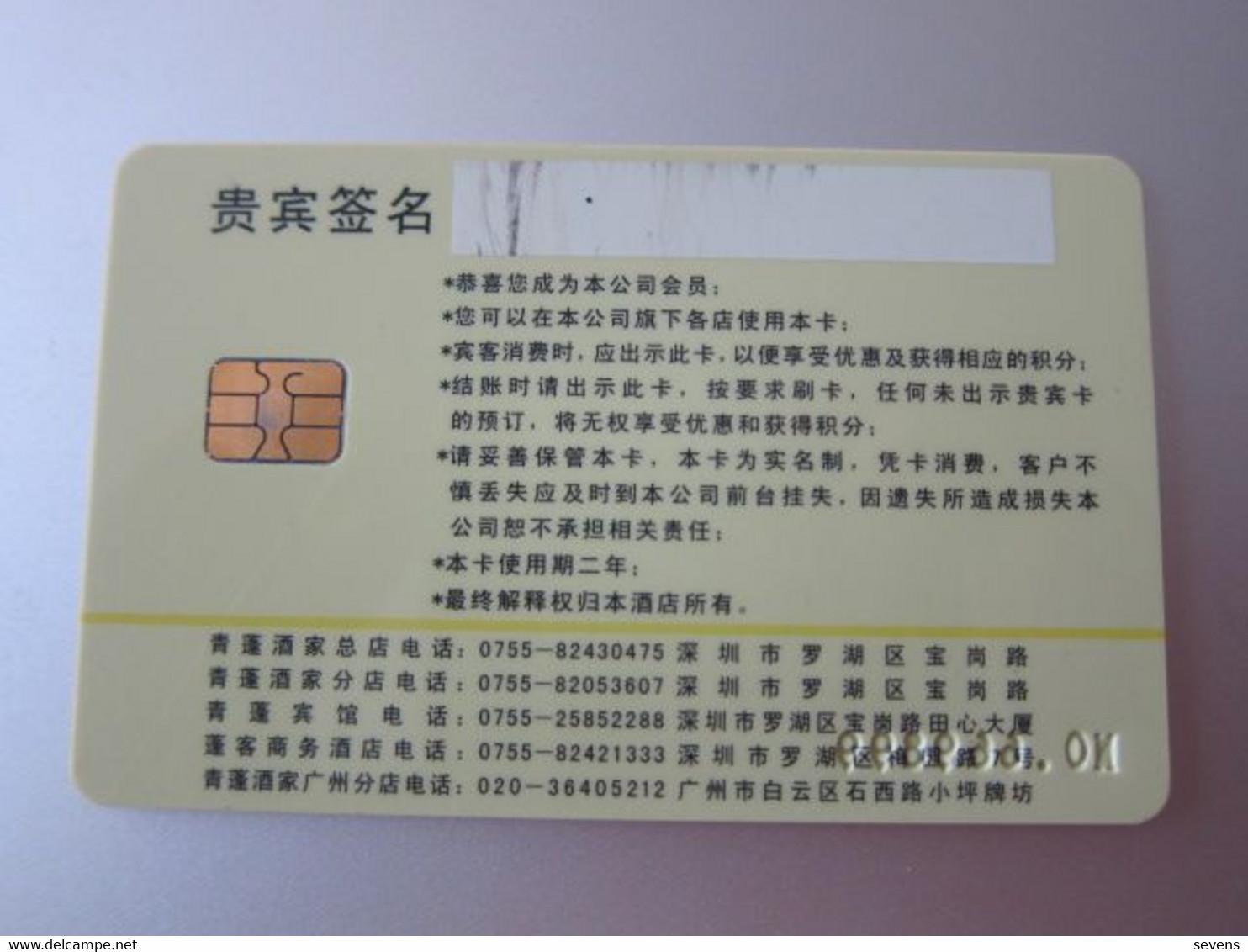 QP Restaurant VIP Membership Chip Card - Unclassified