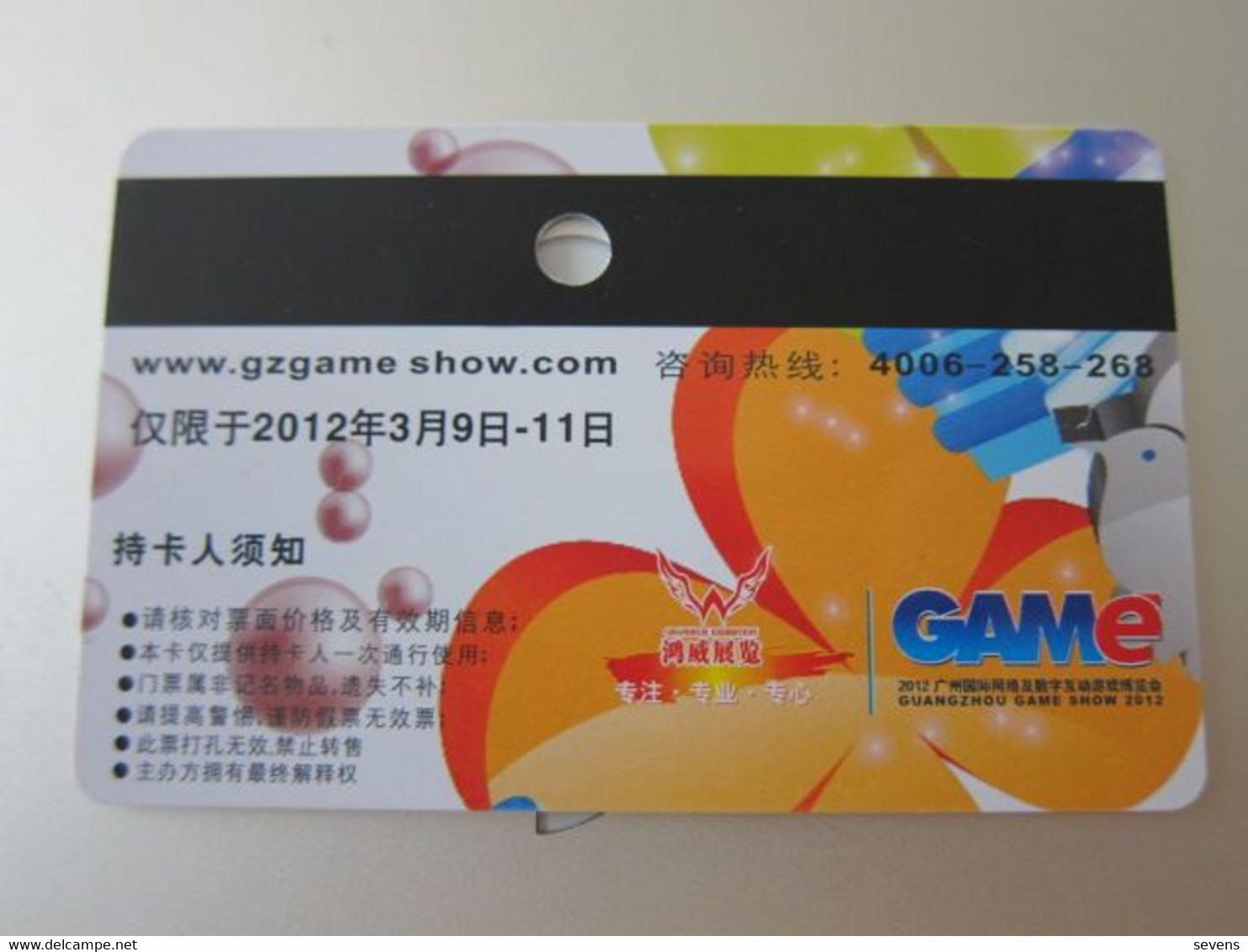 Guangzhou Game Show 2012 Entry Card - Unclassified