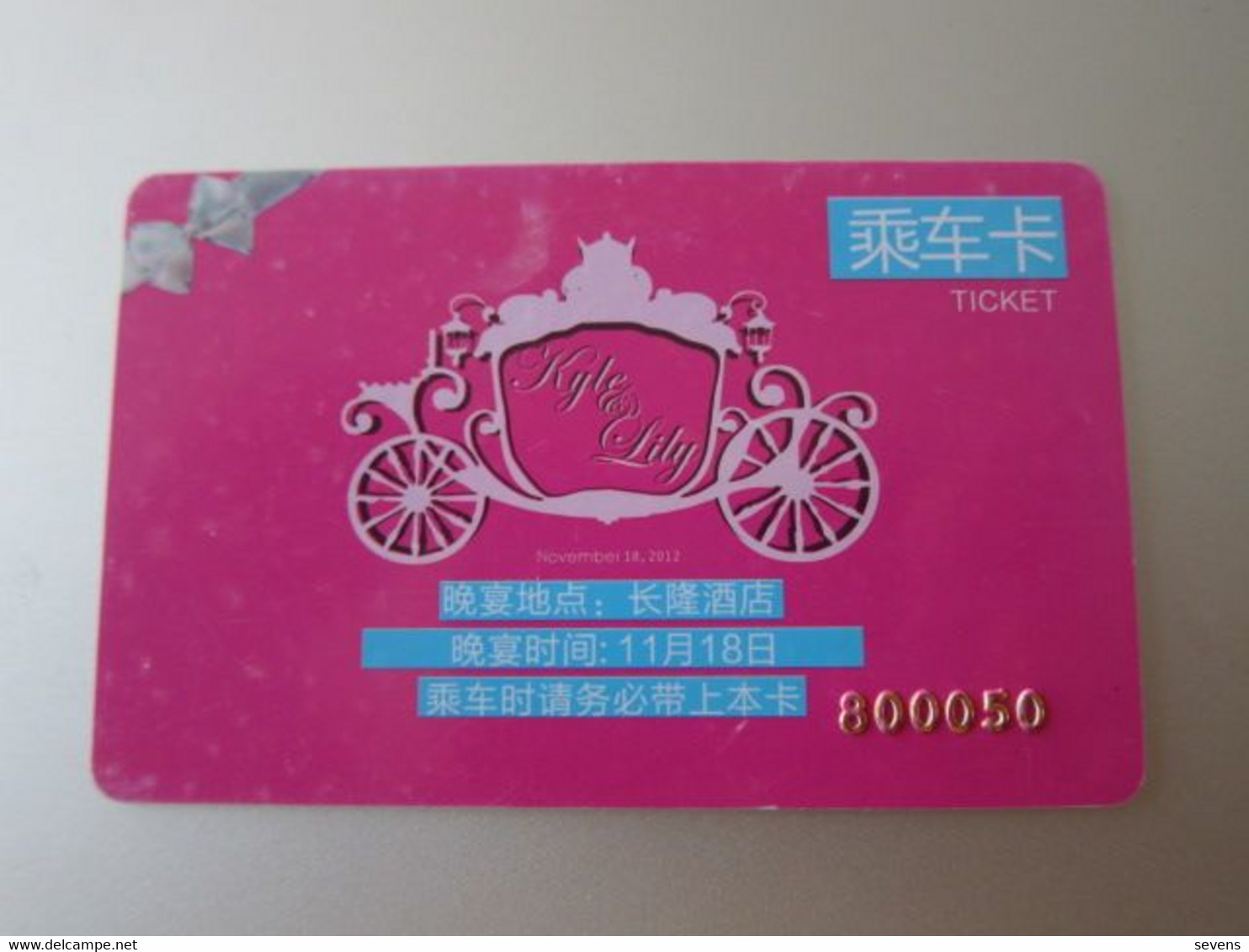 ChimeLong Amusement Park Free Shuttle Card - Unclassified