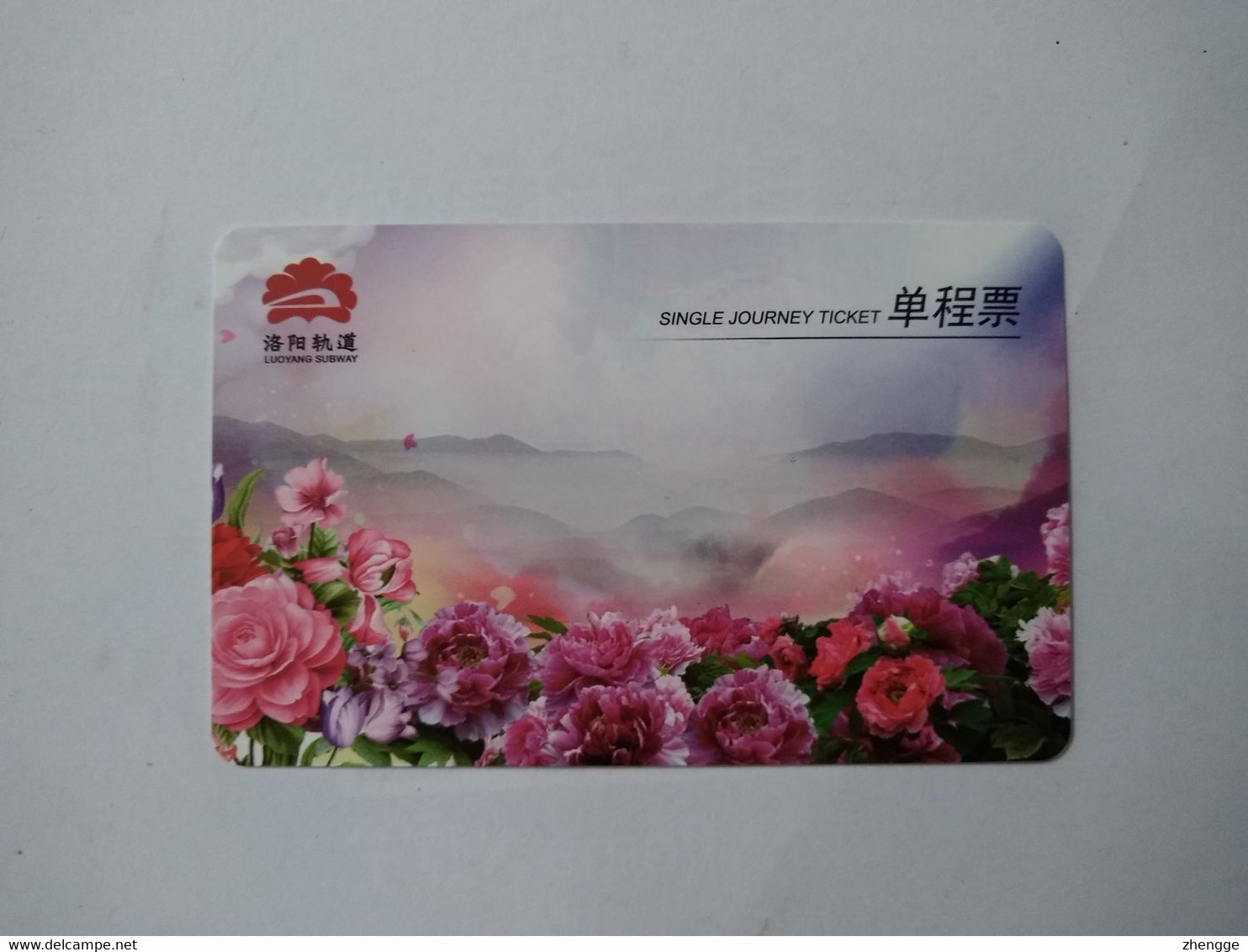 China Transport Cards, Peony, City Flower, Metro Card, Luoyang City, (1pcs) - Unclassified