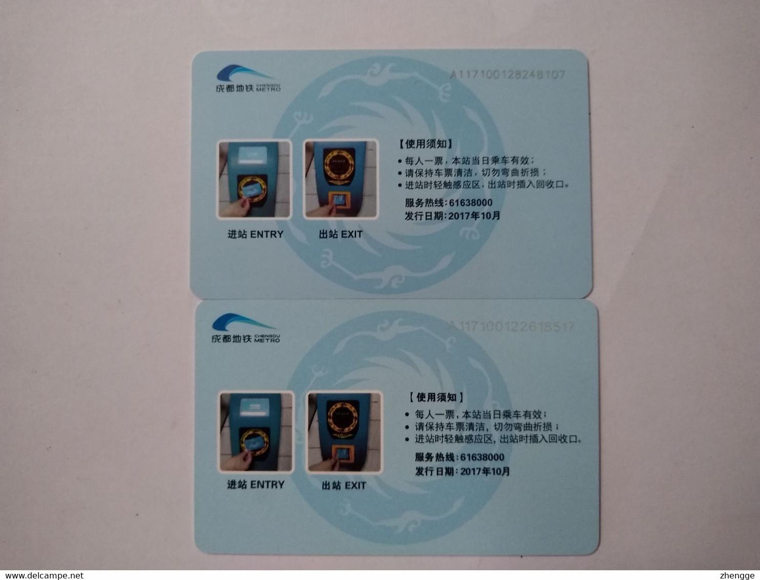 China Transport Cards, Panda, Metro Card, Chengdu City, (2pcs) - Unclassified