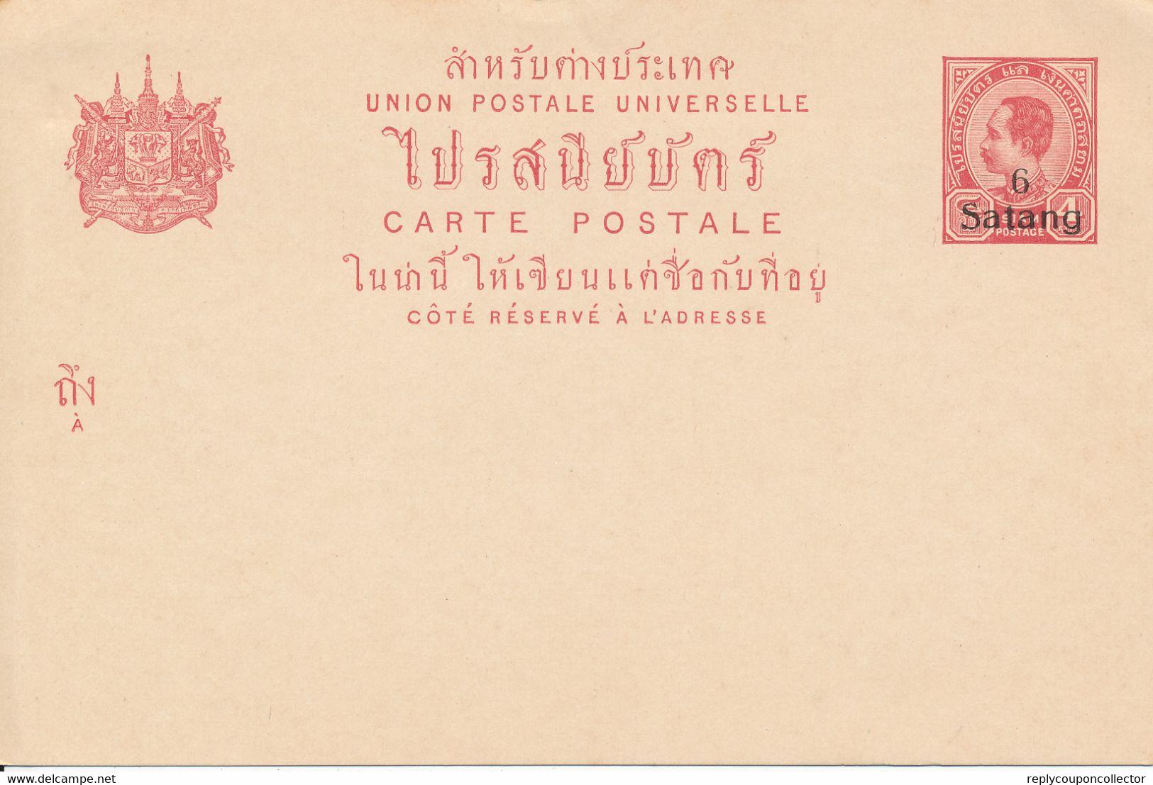 SIAM / Thailand  -  1890  ?  ,  6 SATANG On 4 ATTS  ,  CARTE POSTALE  ,  Ganzsache , Post Card - Siam
