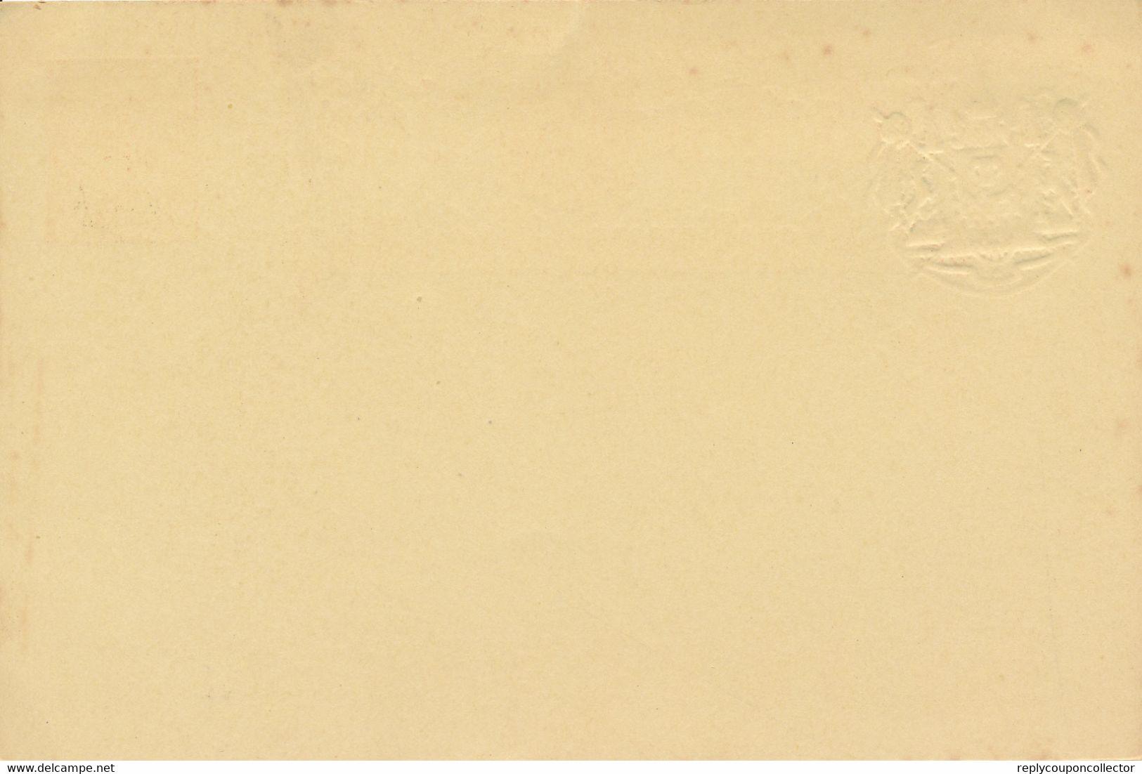SIAM / Thailand  -   Überdruck   3  On  1½ AATS   ,  CARTE POSTALE  ,  Ganzsache , Post Card - Siam