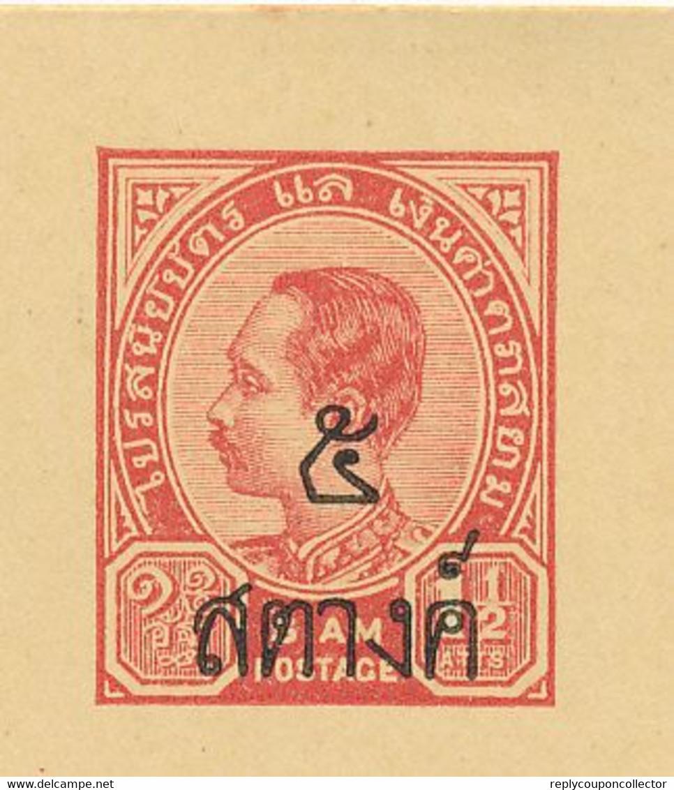 SIAM / Thailand  -   Überdruck   5  On  1½ AATS   ,  CARTE POSTALE  ,  Ganzsache , Post Card - Siam