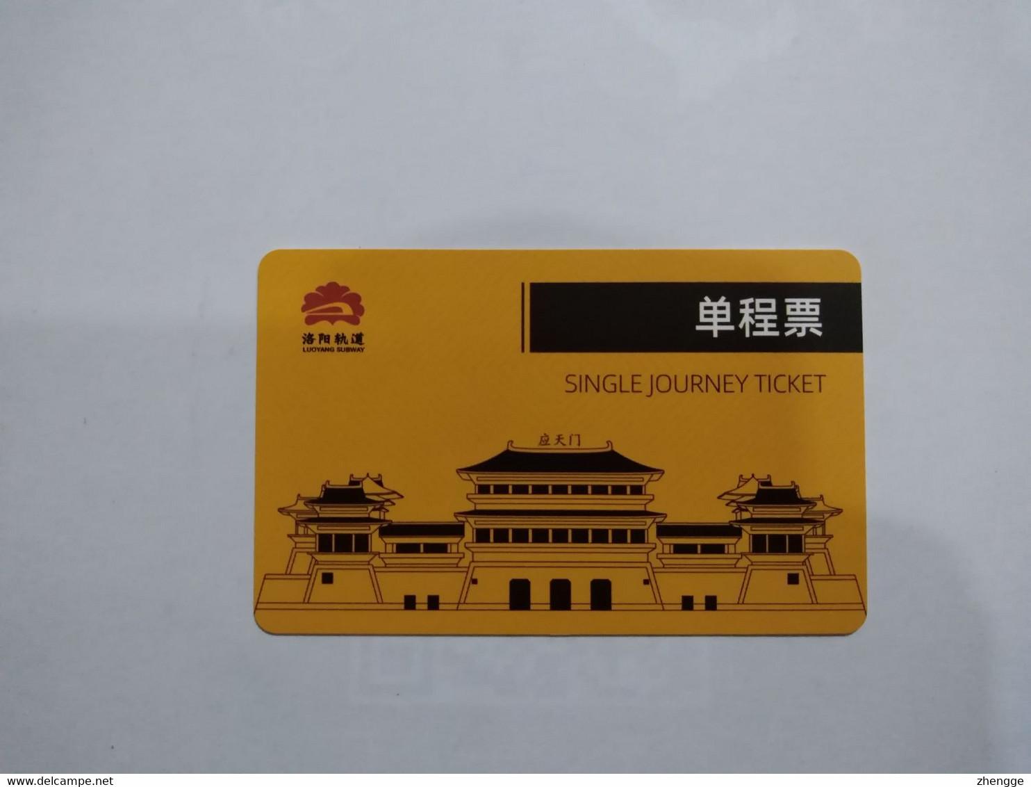 China Transport Cards, Ruins Of Ancient City Wall, Luoyang TV Tower, Train, Metro Card, Luoyang City, (1pcs) - Unclassified