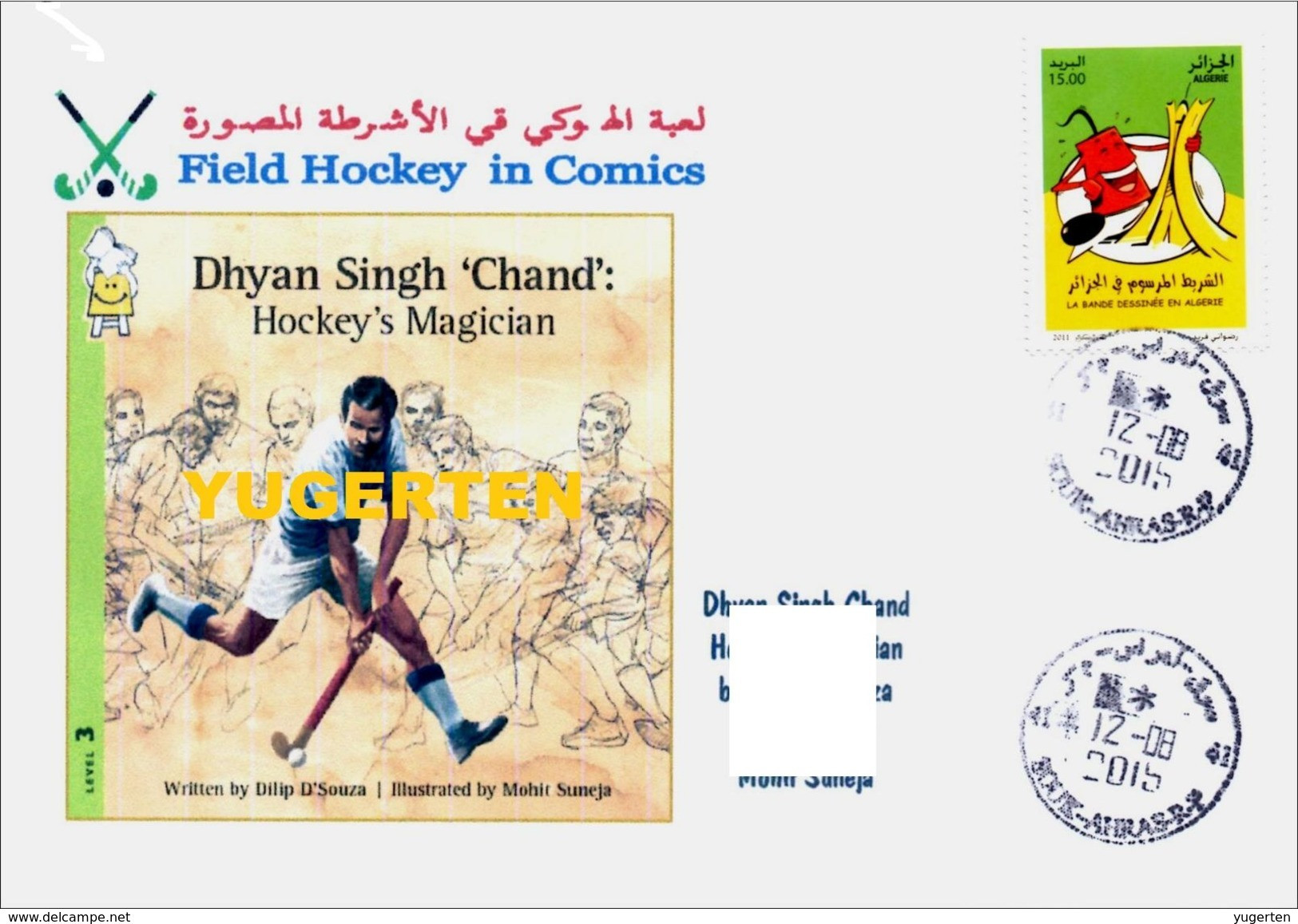 ALGERIJE 2015 Set N°2 Philatelic Cover Field Hockey In Comics India Hockey Sur Gazon Dhyan Chand - Hockey (Veld)