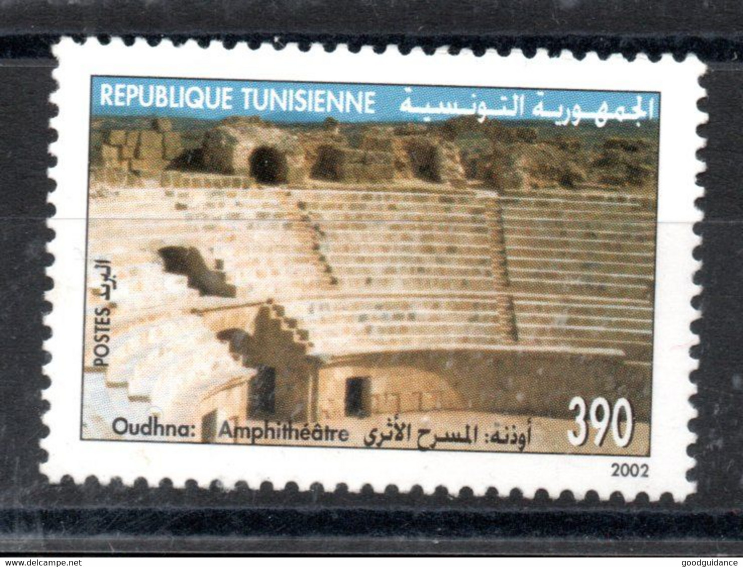2002 - Tunisia - Archaelogical Sites And Monuments- Architecture - Archeological Site Of Oudhna- Set 1v MNH** - Archéologie