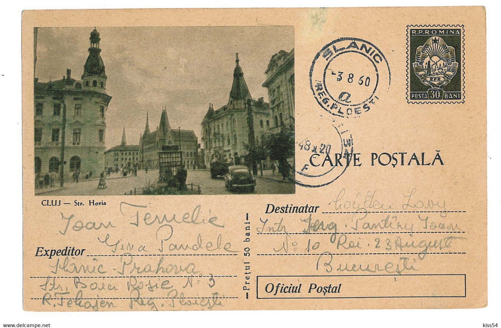 IP 60 A - 099 CLUJ, Old Cars - Stationery - Used - 1960 - Entiers Postaux