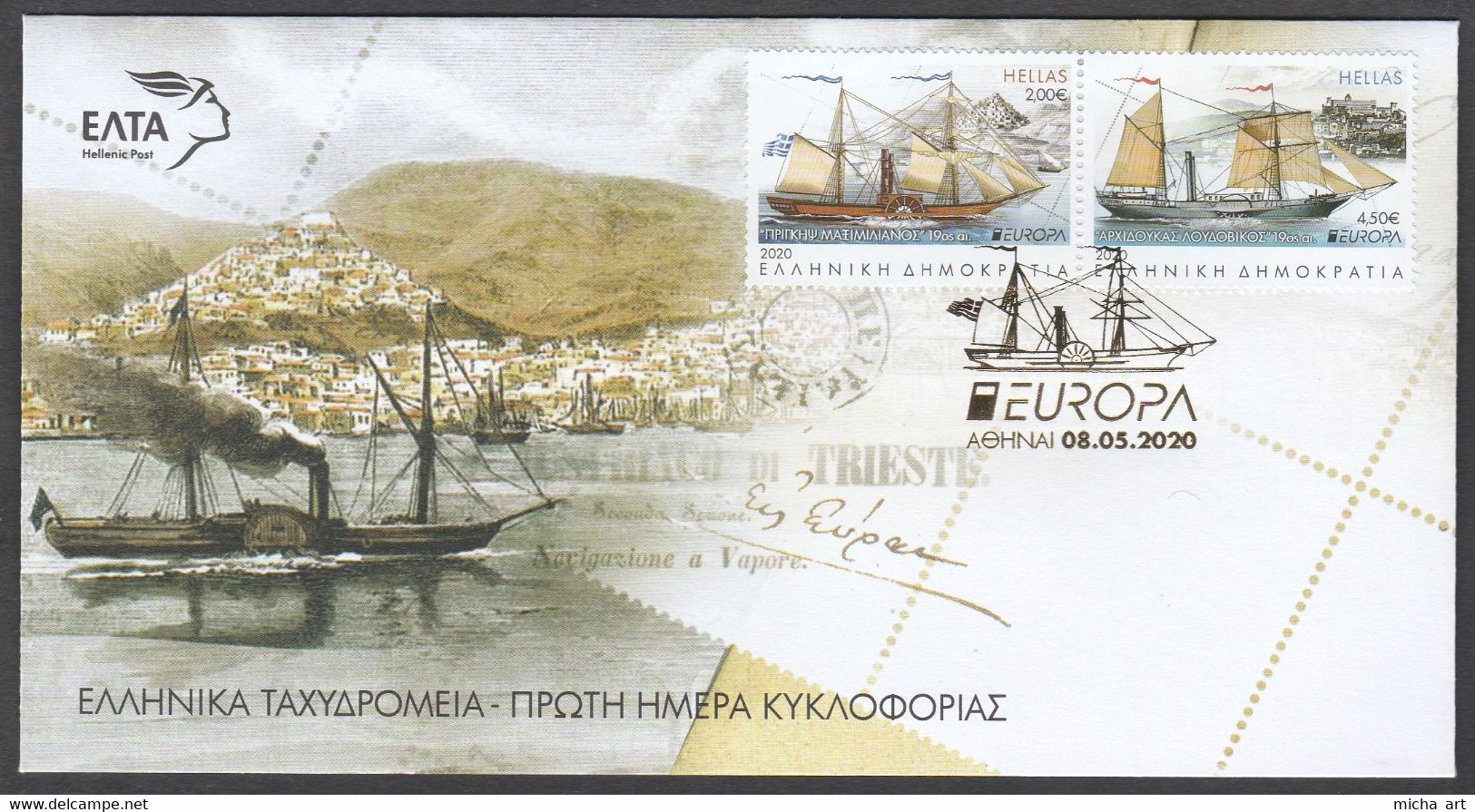 """Greece 2020 Europa Cept  """"Ancient Postal Routes"""" FDC - FDC"""