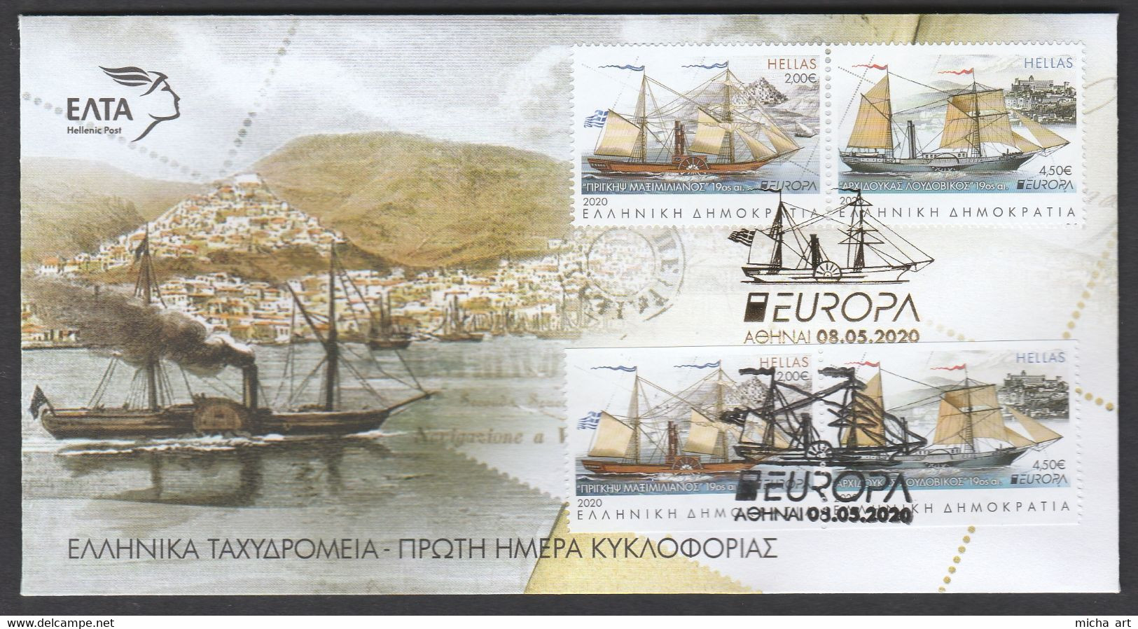 """Greece 2020 Europa Cept  """"Ancient Postal Routes"""" Unofficial FDC With Both Sets (perforated And Imperforated) - FDC"""