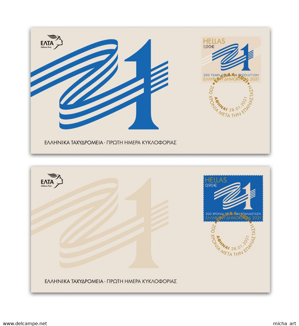 Greece 2021 200 Years After The Revolution FDC - FDC