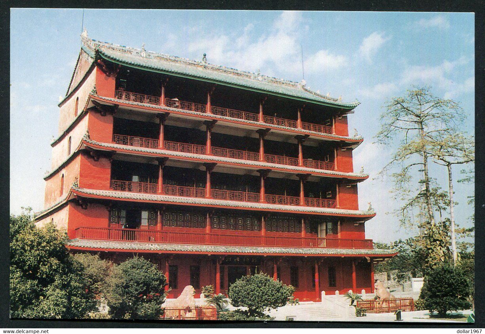 Guangzhou Museum , Sea Guard Tower , Western Han -   2 Scans For Condition. (Originalscan !! ) - Mundo