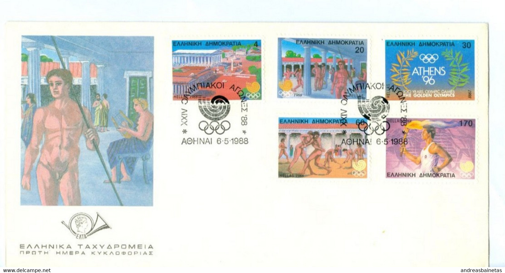 GREECE FDC 6/5/1988 OLYMPIC GAMES SEUL - FDC
