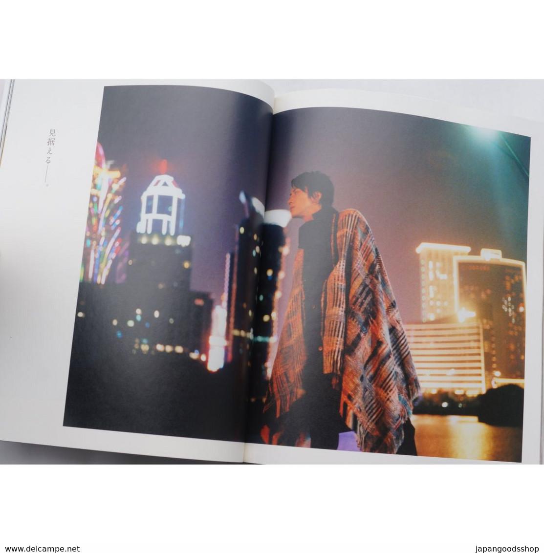 Tomoki Hirose Glitter ( Photos By Naoya Matsumoto ) - Other