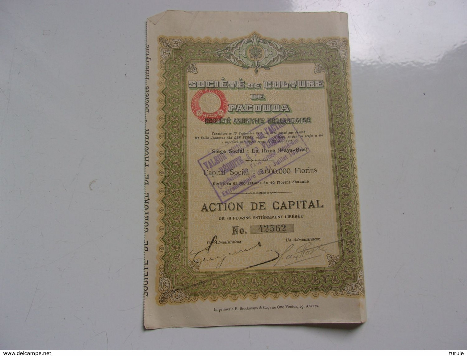 CULTURE DE PACOUDA - Unclassified