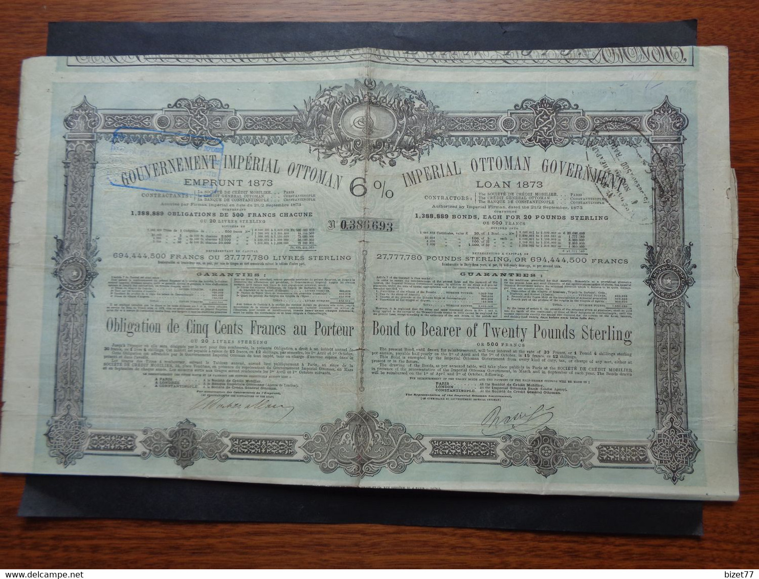 TURQUIE - GOUVERNEMENT IMPERIAL OTTOMAN, EMPRUNT 1873 - OBLIGATION 500 FRS - ETAT MOYEN, VOIR SCAN - Unclassified