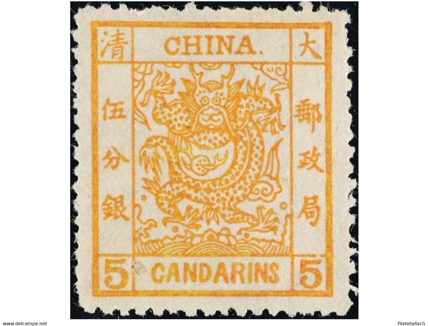 CHINA - Non Classificati