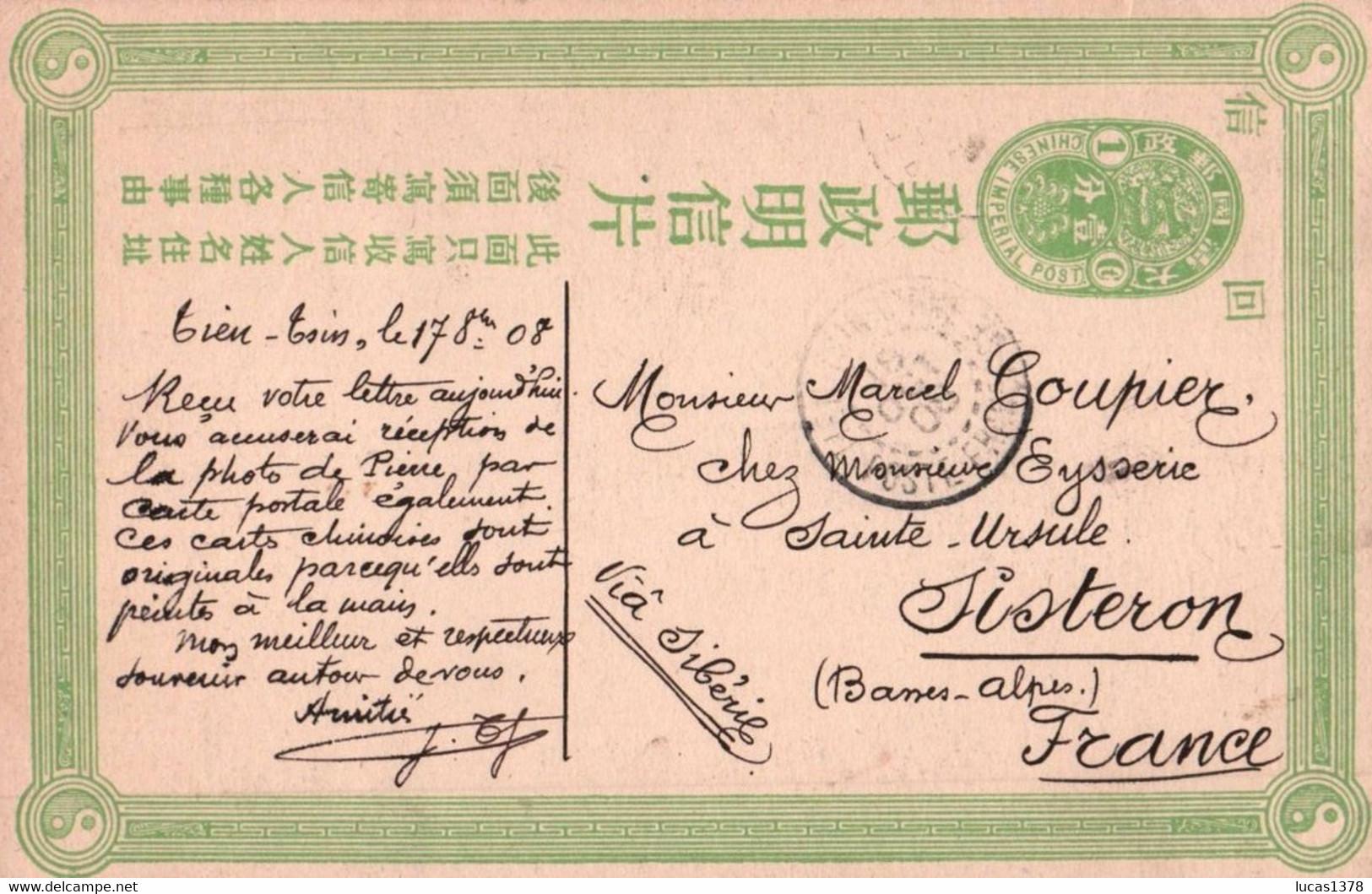 Chine - Rare CPA - Entier Postal - Ilustrée Aquarelle - Très Beaux Affranchissements Et Timbre / VIA SIBERIE - Cina