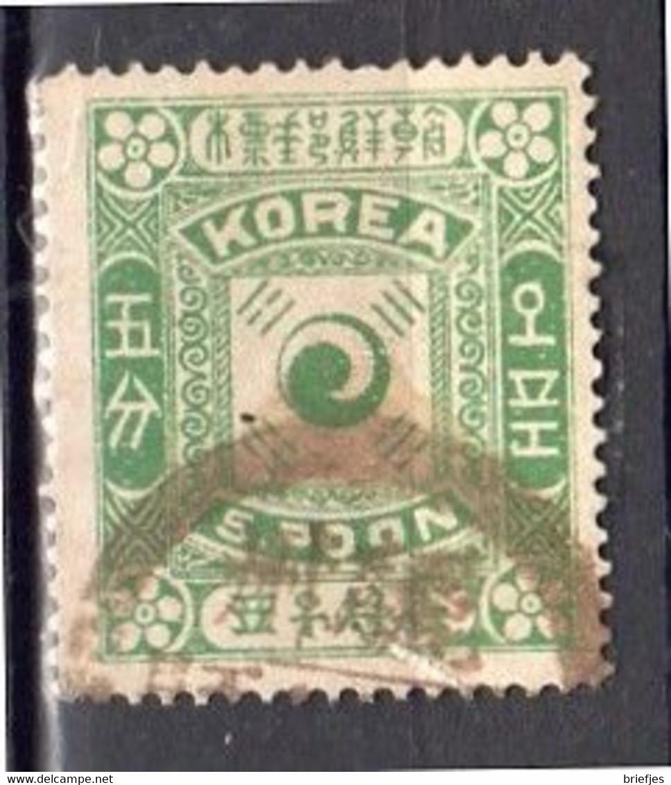 驪州 = Yeoju, Province Gyeonggi-do, Very Fine Cancel! (k85) - Corea (...-1945)