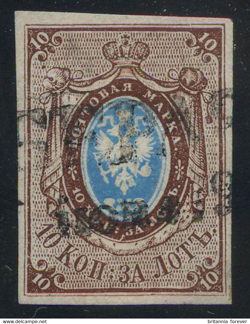 """Russia 1857 First Issue 10k Used With PRE-PHILATELIC """"BERDYANSK"""" CANCEL, EXCEPTIONAL QUALITY, Sign. Stolow, RARE SO FINE - Used Stamps"""